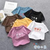 男童短袖t恤夏裝潮童純棉2019新款兒童【奇趣小屋】