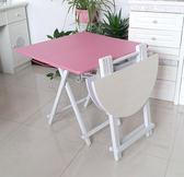 折疊桌餐桌家用小戶型簡約小桌子便攜式吃飯桌簡易戶外可擺攤方桌jy【618好康又一發】