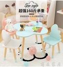 書桌 幼兒園兒童桌椅套裝ins子椅子寶寶...
