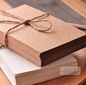 明信片 學生用品創意自制雙面空白明信片手繪diy白卡紙卡片大單詞卡留言卡-三山一舍