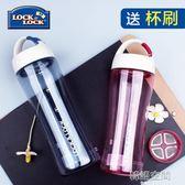 水杯塑料隨身杯學生運動水壺防漏便攜女夏季隨手杯帶茶網 韓語空間