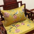 [超豐國際]新款中式古典刺繡花圈椅紅木實...