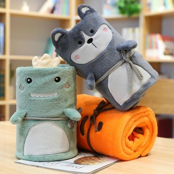 禮物 贈品 可愛造型小毛毯 法蘭絨 空調毯 哈士奇 恐龍 胡蘿蔔 仙人掌 4款可選 生日禮物