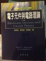 二手書《電子元件與電路理論(下冊) (Electronic Devices & Circuit Theory, 8/e)》 R2Y ISBN:9574831558