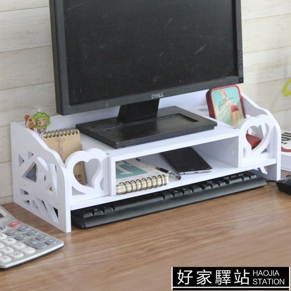 藍格子 電腦液晶顯示器增高架底座 桌面收納鍵盤抽屜收納置物架 MBS