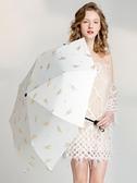 折傘五折太陽傘防曬防折疊雨傘女超輕小迷你口袋遮陽傘晴雨兩用促銷好物