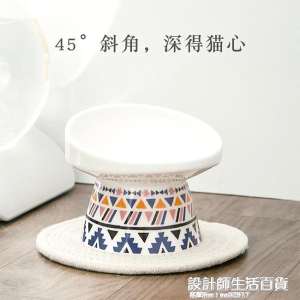 Pan's保護頸椎斜口高腳貓碗陶瓷貓糧碗貓咪食盆飯盆寵物用品單碗 設計師生活