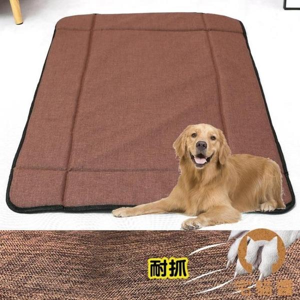 狗狗墊子大型犬狗窩保暖耐咬四季通用可拆洗寵物床【宅貓醬】