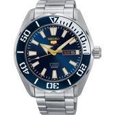 【台南 時代鐘錶 SEIKO】精工 盾牌五號 潛水風格機械錶 SRPC51J1@4R36-06R0B 藍/銀 45mm