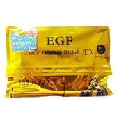 日本SPC EGF多元成長因子面膜(40枚入) ◎花町愛漂亮◎