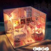 DIY小屋 DIY小屋夢想小閣手工制作玩具拼裝模型別墅房子創意送生日禮品女 【全館9折】