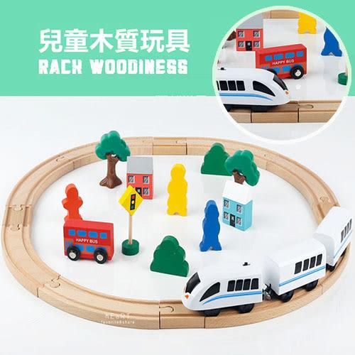 電動火車高鐵木製軌道30件組 兒童玩具 拼接櫸木 交通車 列車玩具