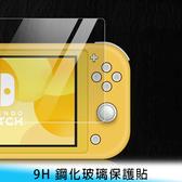 【妃航】9H/鋼化/3D 任天堂/Switch Lite 玻璃貼/玻璃膜/保護貼 防刮/防爆 疏水/疏油