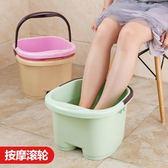 泡腳桶居家家日式足浴盆腳底按摩滾輪泡腳桶 家用塑料洗腳盆大號足浴桶   麻吉鋪