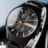 A/X Armani Exchange 亞曼尼 AX2164 奢華金標三眼計時腕錶 熱賣中!