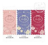 幸福朵朵*【禮物吊卡包裝吊牌-復刻玫瑰(三色可選)零售-不含其它配件】婚禮小物禮物裝飾包裝