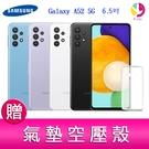 分期0利率 三星 SAMSUNG Galaxy A52 5G (6G/128G) 6.5 吋 豆豆機 四主鏡頭 智慧手機 贈『氣墊空壓殼*1』