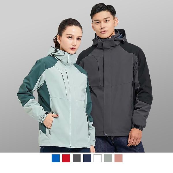 【晶輝團服制服】MF010*經典二件式拚接配色防風防潑水衝鋒外套(似GORE-TEX) 可單買/ 代印公司LOGO