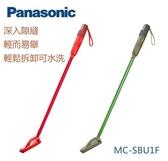 【佳麗寶】-(Panasonic 國際牌)手持輕巧3合1吸塵器 日本除塵神器 MC-SBU1F