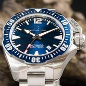 HAMILTON 漢米爾頓 KHAKI NAVY 海軍系列蛙人腕錶/銀藍 H77705145 熱賣中!