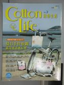 【書寶二手書T1/美工_POL】Cotton Life玩布生活_夏日手作布調就是要清爽有型等_附紙型
