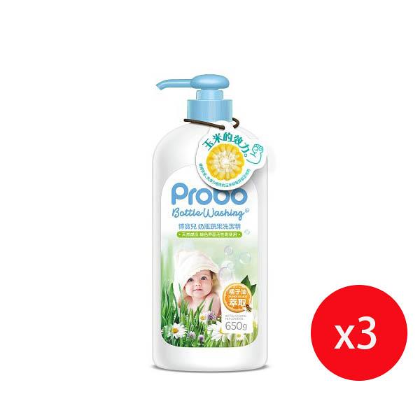 快潔適 博寶兒奶瓶蔬果洗潔精-650g*3入