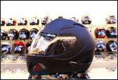 [中壢安信]ZEUS瑞獅 806A 彈性黑 安全帽 全罩式