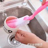 奶瓶刷3個裝長柄洗杯刷洗杯子神器強力去汙奶瓶刷清洗茶杯水杯清潔刷子     多莉絲旗艦店