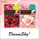 日本 Kracie 吐息玫瑰香氛糖 玫瑰軟糖 莓果軟糖 32g 吐息糖 花香軟糖 香香糖 口氣糖 DreamSky