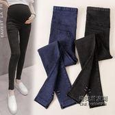 孕婦牛仔褲外穿休閒繡花托腹打底褲裝小腳鉛筆長褲