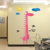 長頸鹿身高貼卡通兒童房創意幼兒園身高尺亞克力3d立體墻貼裝飾畫xw