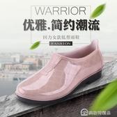 低幫雨鞋女士水鞋女雨靴短筒時尚防水鞋廚房防滑淺口膠鞋套鞋 麻吉好貨