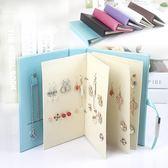 歐式正韓創意耳釘耳環收納書本首飾品收納盒掛式便攜展示冊首飾盒