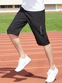 七分褲 運動七分褲男夏季薄款男士休閒短褲子寬鬆速干透氣7分褲印花中褲6