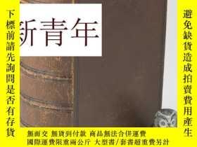 二手書博民逛書店罕見稀缺,罕見《聖經插圖版》288版畫插圖,1855年出版Y25
