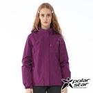 【PolarStar】女 防風天鵝絨保暖外套『紫色』P20204 上衣 休閒 戶外 登山 吸濕排汗 冬季 保暖 禦寒