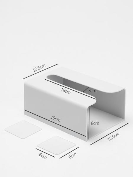 紙巾盒 紙巾架家用抽紙盒倒掛廚房廁所簡約創意多功能壁掛式家居客廳紙抽 艾瑞斯居家生活