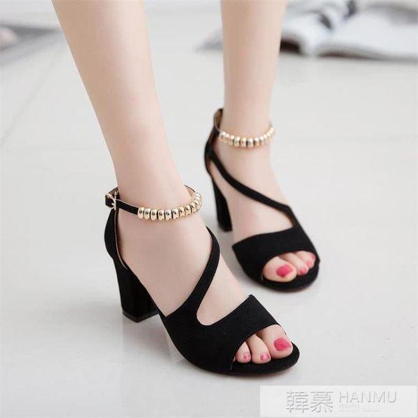 2019夏季新款涼鞋女百搭一字扣魚嘴粗跟高跟時尚羅馬女鞋 韓慕精品