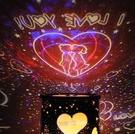 星空投影燈 投影儀夢幻旋轉滿天星安睡夜燈創意兒童音樂發光玩具生日禮物【快速出貨八折搶購】