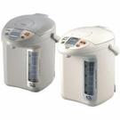 象印 日本製 微電腦電動熱水瓶 5公升(L) CD-LGF50