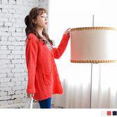 《FA1411》素色羅紋雙口袋針織外套 OrangeBear