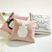 萬聖節狂歡 INS風少女心抱枕毛絨兔抱枕靠墊背沙發床頭靠枕北歐臥室客廳腰靠