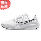 【現貨】Nike Air Zoom Pegasus 38 男鞋 慢跑 氣墊 緩震 網布 白【運動世界】CW7356-100