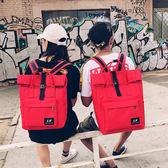 正韓學院風帆布雙肩包大容量書包女日系BF情侶背包學生手提電腦包【免運直出】