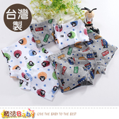男童內褲(四件一組) 台灣製男童平口內褲 魔法Baby