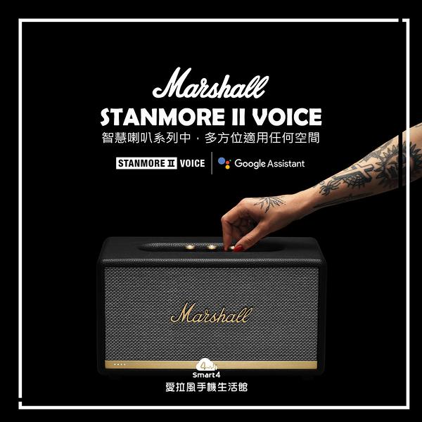 【台中愛拉風│無線喇叭Google 助理】Marshall stanmoreII voice語音助理 多方位適用任何空間