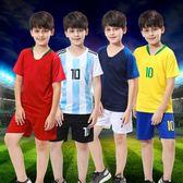 2018世界盃德國阿根廷法國巴西葡萄牙球衣兒童足球服短袖套裝隊服 芥末原創