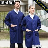 藍大褂工作服男女勞保服罩衣倉庫搬運工服長袖耐磨防塵長款長大褂 西城故事