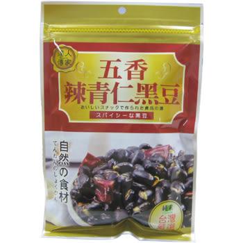 五香辣青仁黑豆