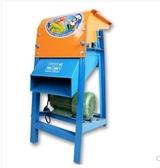 玉米脫粒機電動中大小型全自動打玉米機220v加厚型玉米剝離器MKS 電壓:220v  瑪麗蘇精品鞋包